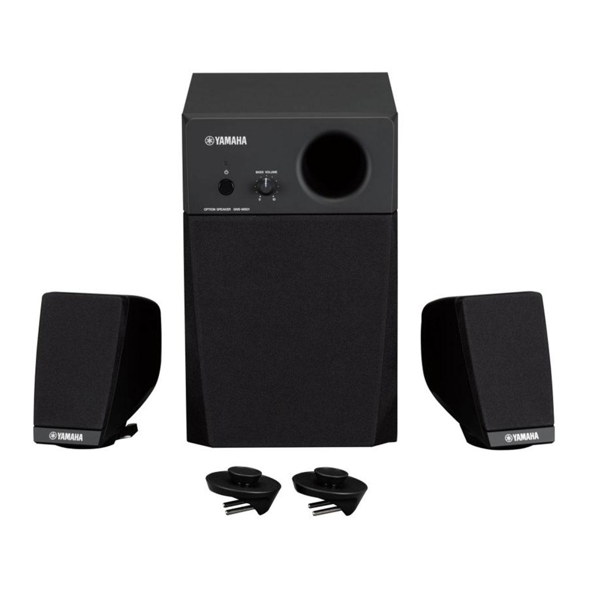 Yamaha - GNS-MS01 Enceinte Genos