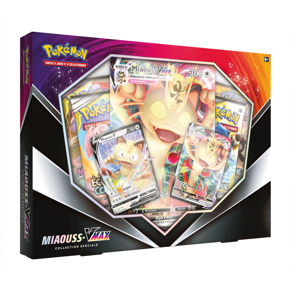 Coffret Pokemon Gx Ultra Puissant Cartes Pokemon Cartes A