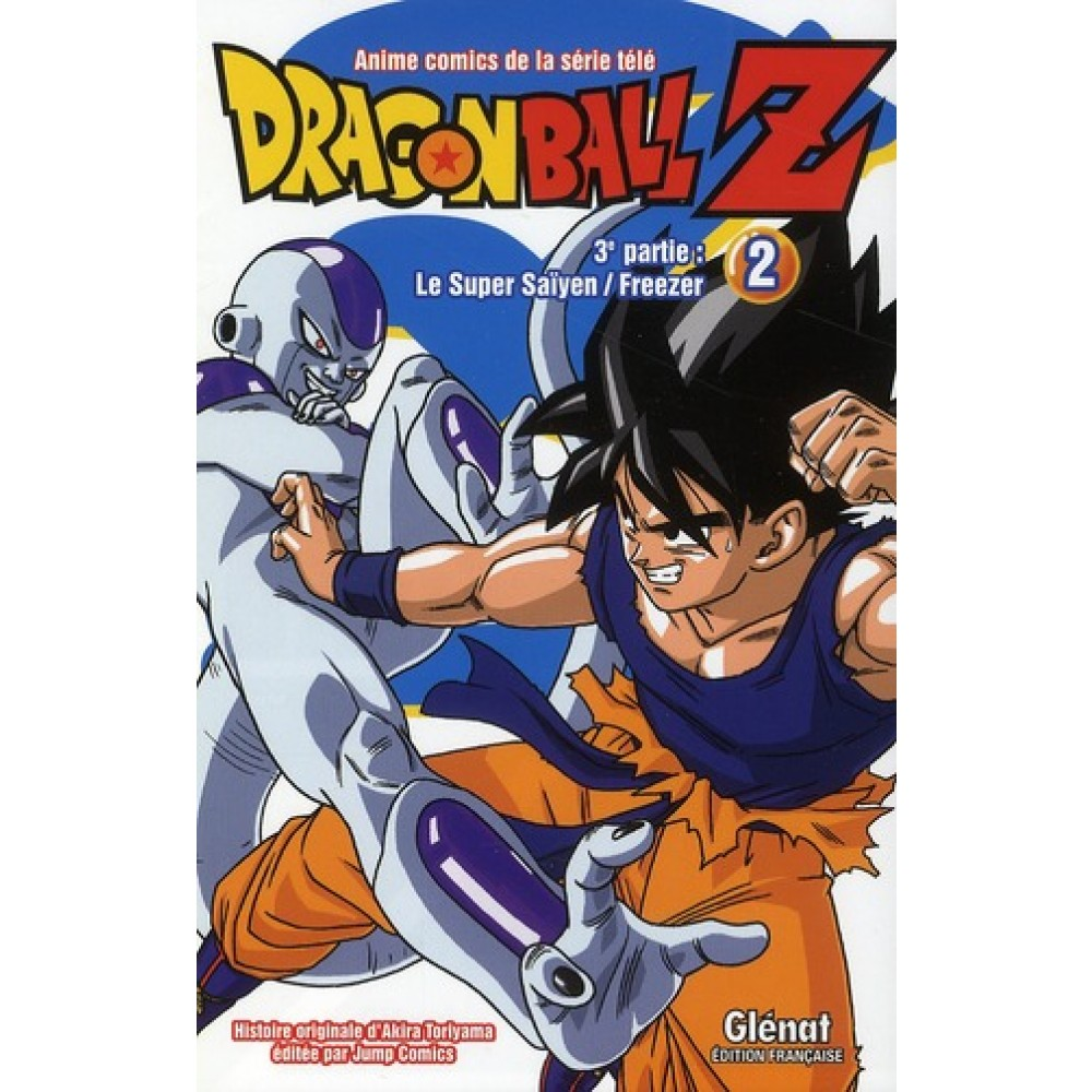 Dragon ball z 3e partie le super sa yen freezer - Tout les image de dragon ball z ...