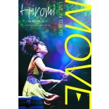 MOVE : LIVE IN TOKYO 2012