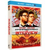 THE INTERVIEW - VERSION NON CENSURÉE