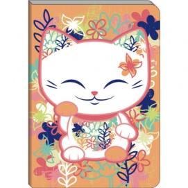 The Coffrets Lucky Cat Mani Cadeauxamp; Collections AR435jL
