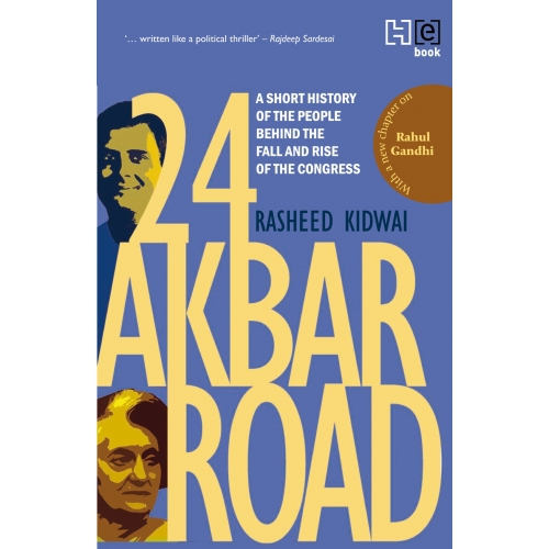 24 Akbar Road [Revised and Updated]