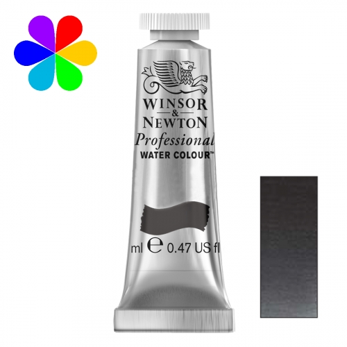 Aquarelle Extra-Fine PWC - tube 14ml - Teinte neutre