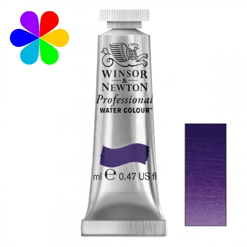 Aquarelle Extra-Fine PWC - tube 14ml - Mauve permanent