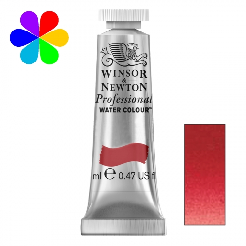 Aquarelle Extra-Fine PWC - tube 14ml - 507 Marron de pérylène