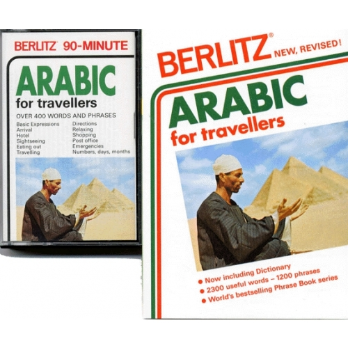 ARABIC FOR TRAVELLERS