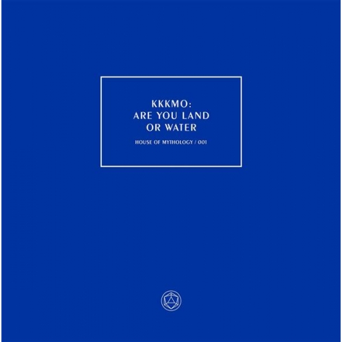 ARE YOU LAND OR WATER