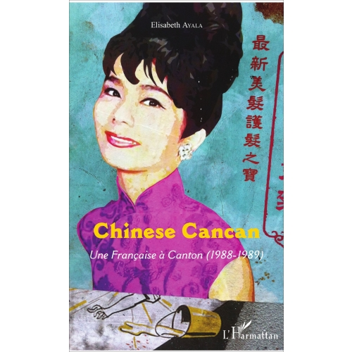 Chinese Cancan