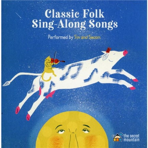 CLASSIC FOLK SING-ALONG SONGS