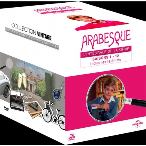 COFFRET INTEGRALE ARABESQUE
