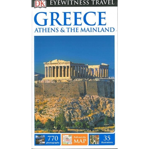 Greece - Athens & the mainland