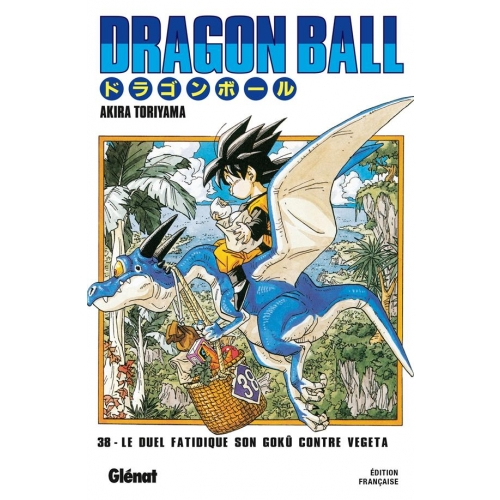 Dragon Ball Tome 38