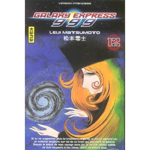 Galaxy Express 999 Tome 12