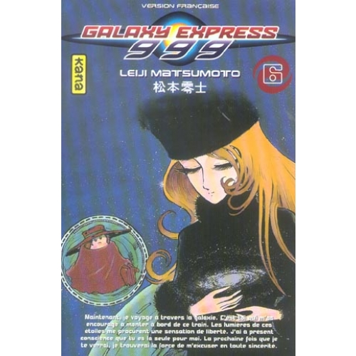 Galaxy Express 999 Tome 6 - Galaxy Express Tome 6