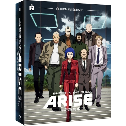 Ghost in the Shell: ARISE - Intégrale DVD