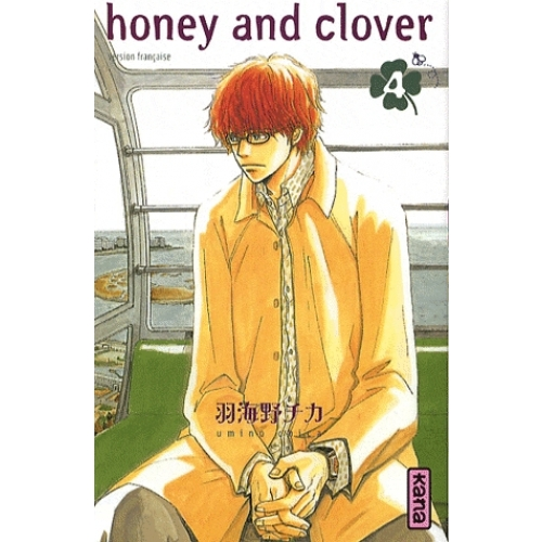 Honey and Clover Tome 4