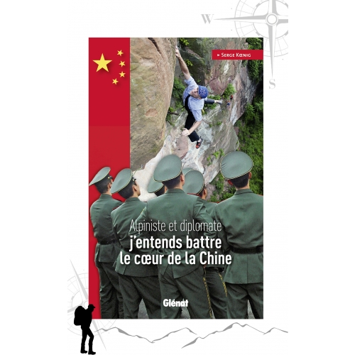 J'entends battre le coeur de la Chine