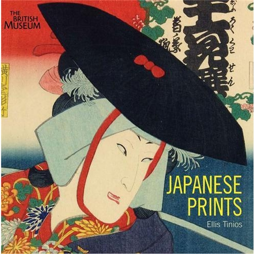 Japanese prints ukiyo-e in edo 1700-1900 /anglais