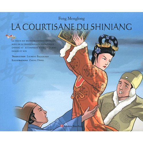 La courtisane du Shiniang