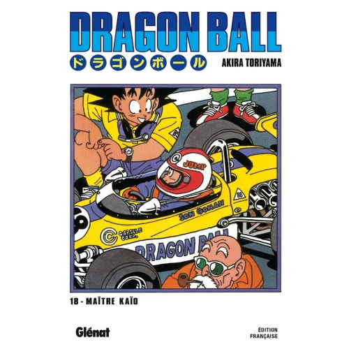 Dragon Ball Tome 18 - Maître Kaïo