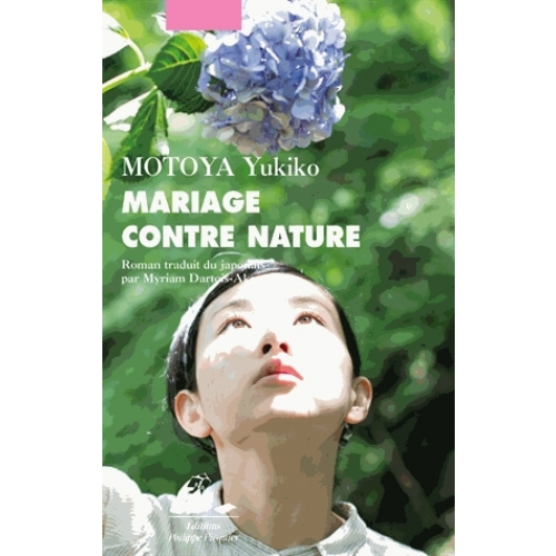 Mariage contre nature