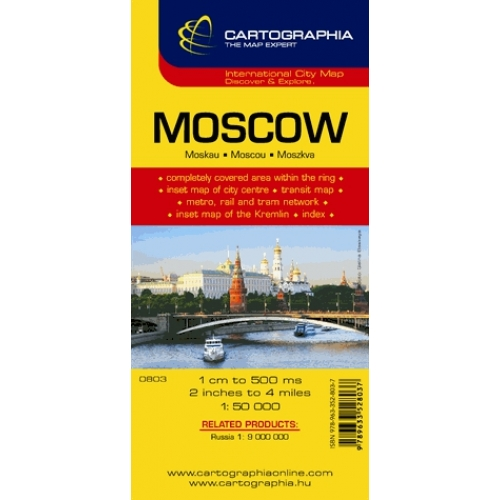 Moscow - 1/50 000