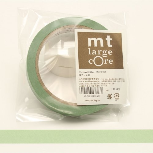 Masking tape - Large core Aotake
