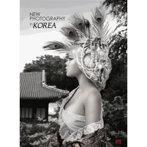 New Photography in Korea - Tome 2