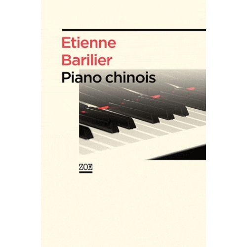 Piano chinois: Duel autour dun récital (French Edition)