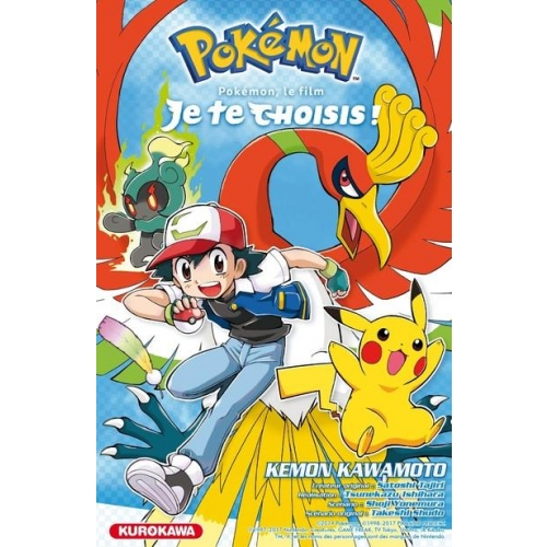 Pokémon, le film - Je te choisis !