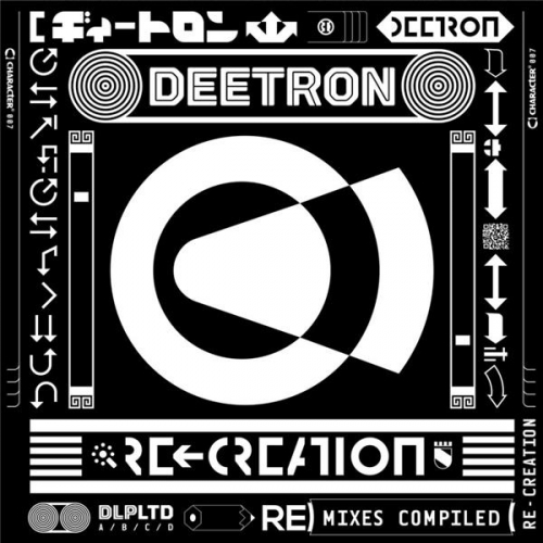 RE CREATION /REMIXES COMPILED
