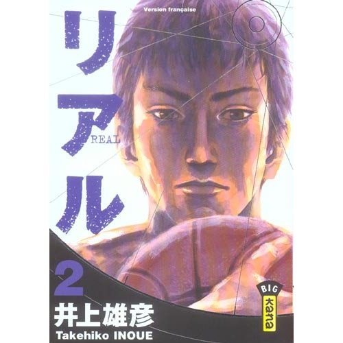 Real Tome 2
