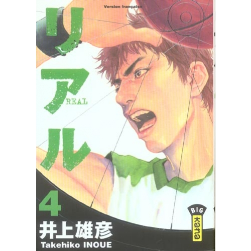 Real Tome 4