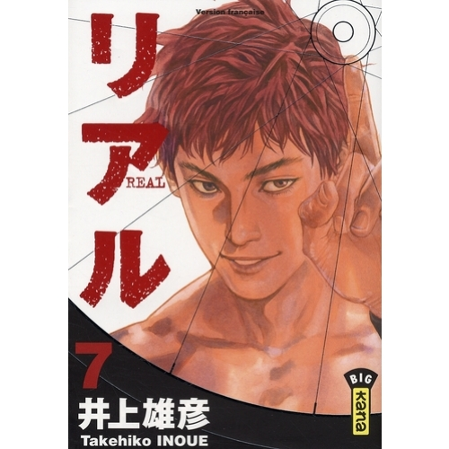 Real Tome 7