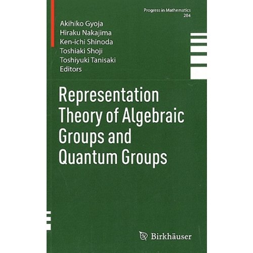 Representation Theory of Algebraic Groups and Quantum Groups
