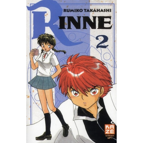 Rinne Tome 2