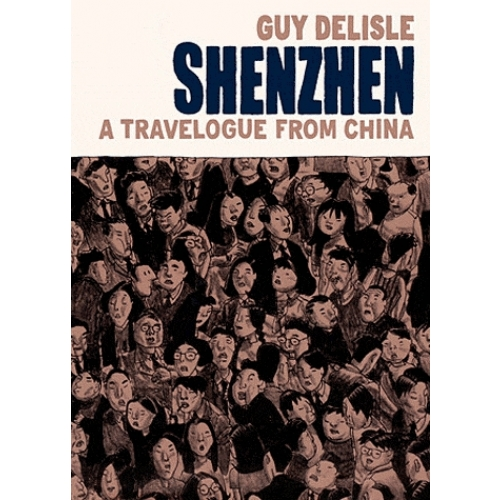 Shenzhen : a travelogue from China