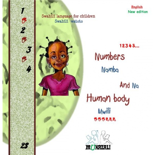 Swahili language for children-swahili watoto