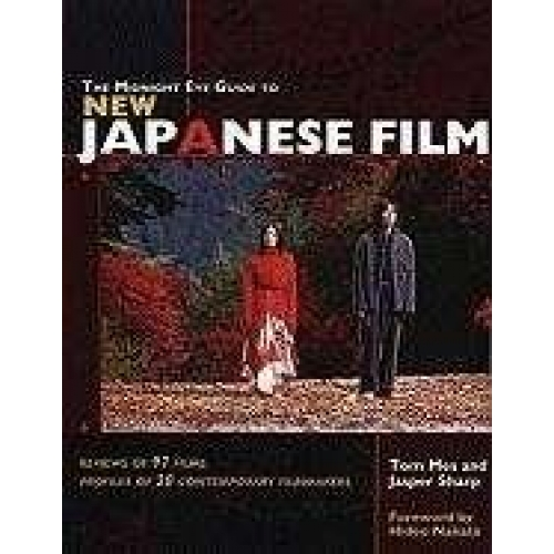 The Midnight Eye Guide to Japanese Film