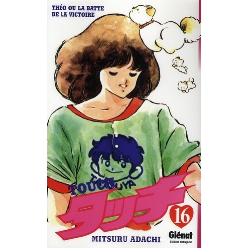 Touch Tome 16