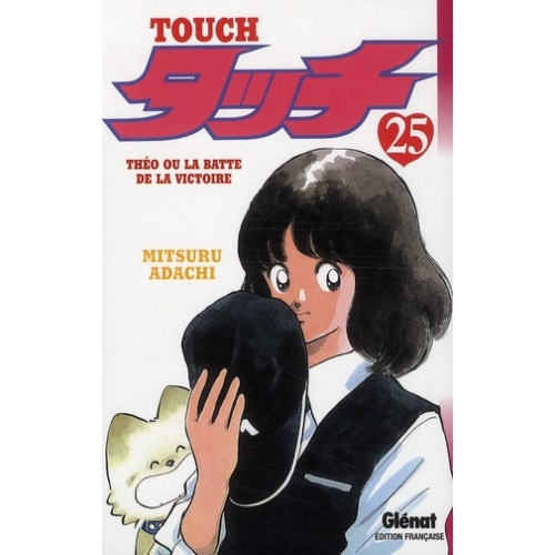 Touch Tome 25