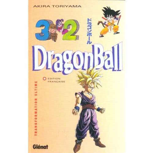 Dragon Ball Tome 32 - Transformation ultime