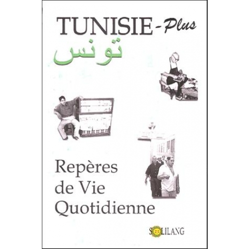 Tunisie-Plus