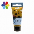 Mini-tubes - Acrylique 20ml - Maildor - cafe