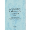 Acupuncture traditionnelle chinoise n° 16
