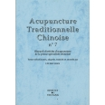 Acupuncture traditionnelle chinoise n° 7