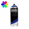 Spray Paint 400 ml - pourpre - n°5186