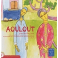 Aoulout