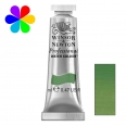 Aquarelle Extra-Fine PWC - tube 14ml - Oxyde de chrome
